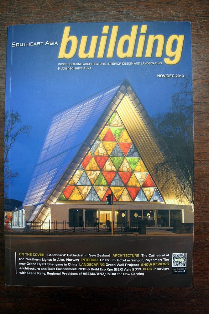 SEAB Magazine Cover Page
